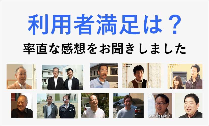 slide_banner01