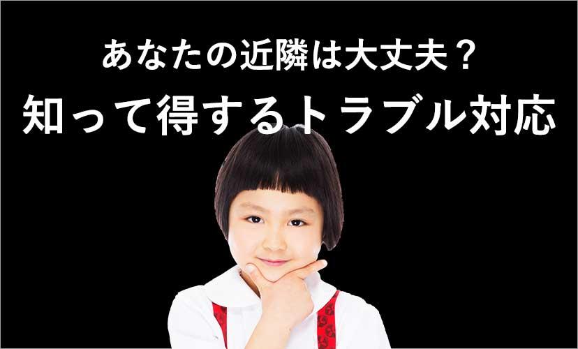 slide_banner03