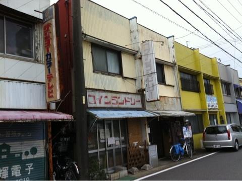 iwakura10-13-1